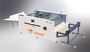 FQ-B系列 全自动分切(拉膜)机